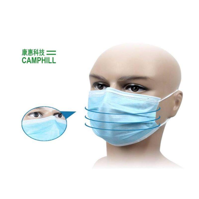 Buy Disposable Non Woven Surgical Medical Anti-Dust Facemask Earloop Blue (50 PCS X 3 Boxes) Malaysia