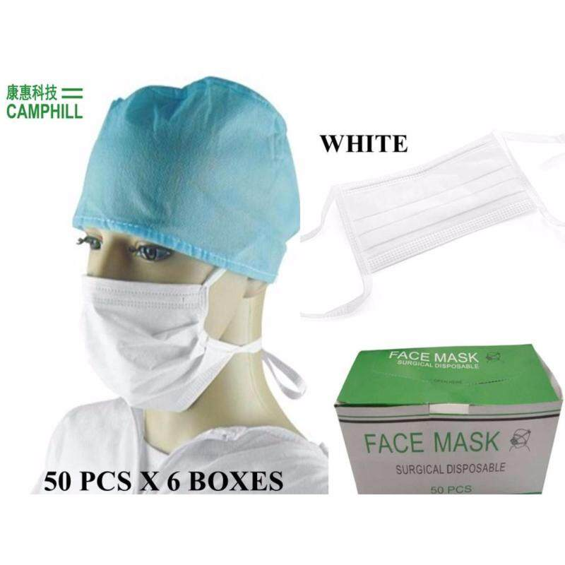 Buy Disposable Non Woven Three Layer Tie On Surgical Medical Anti-Dust Facemask White (50 Pieces X 6 Boxes) Malaysia