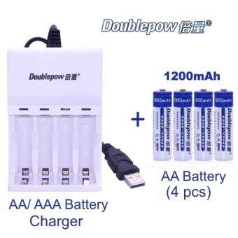 Doublepow DP-U82 4-Slots AA/AAA Rechargeable Battery Kit + 4AA Ni-MH 1200mAh Battery