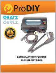 DR9M OKATZ HIGH PRESSURE CLEANER DIRT RIDER WITH TRIGGER GUN JET AND FAN NOZZLE AND HOSE