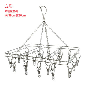Harga Du Tuo solid bold stainless steel windproof hook