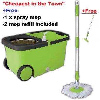 Harga Easy Spin Microfiber Mop with Wheels & Stainless Steel Basket(Green) + spray mop