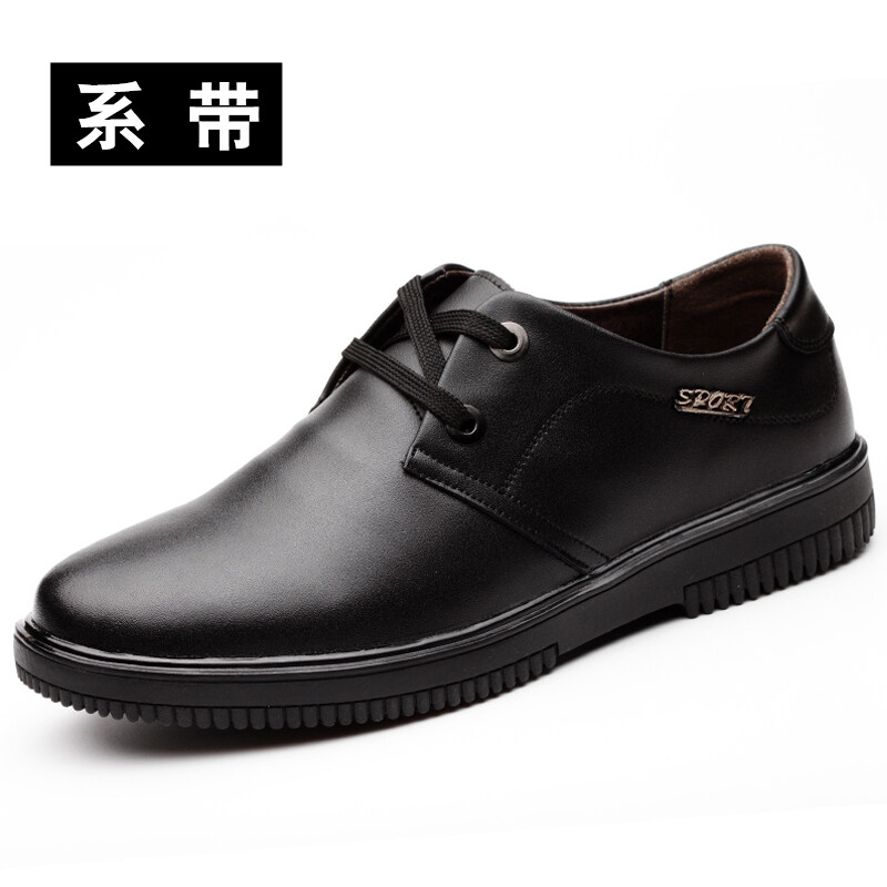 Buy Electrical shoes insulated shoes men summer 6KV breathable lightweight safety shoes casual work shoes slip waterproof executive shoes Malaysia