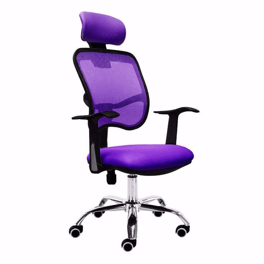 ergonomic high back mesh swivel office chair (purple) | lazada