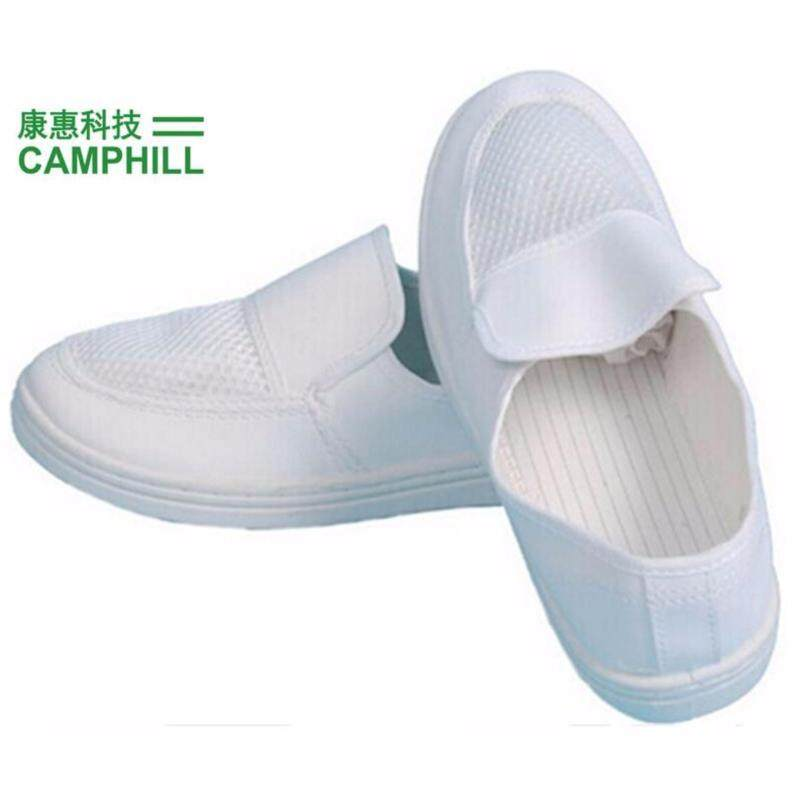 Buy ESD PVC Cleanroom Anti-static Mesh Industrial Shoe White Size:270/44 Malaysia