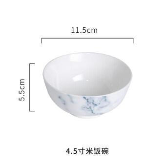 Taobao dish shaped bowl Popular dish shaped bowl of Taobao