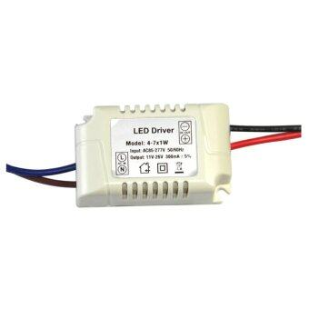 Harga External Constant Current LED Driver 4~7*1W Output Voltage 12~25VP-LD-7W