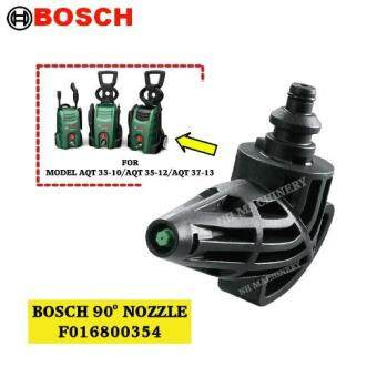 F016800354 BOSCH 90 DEGREE NOZZLE - AQUATAK 33-10, 35-12, 37-13