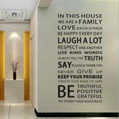 Family House Rules Stickers Wall Decal Removable Art Vinyl Decor Home Kids Part 93
