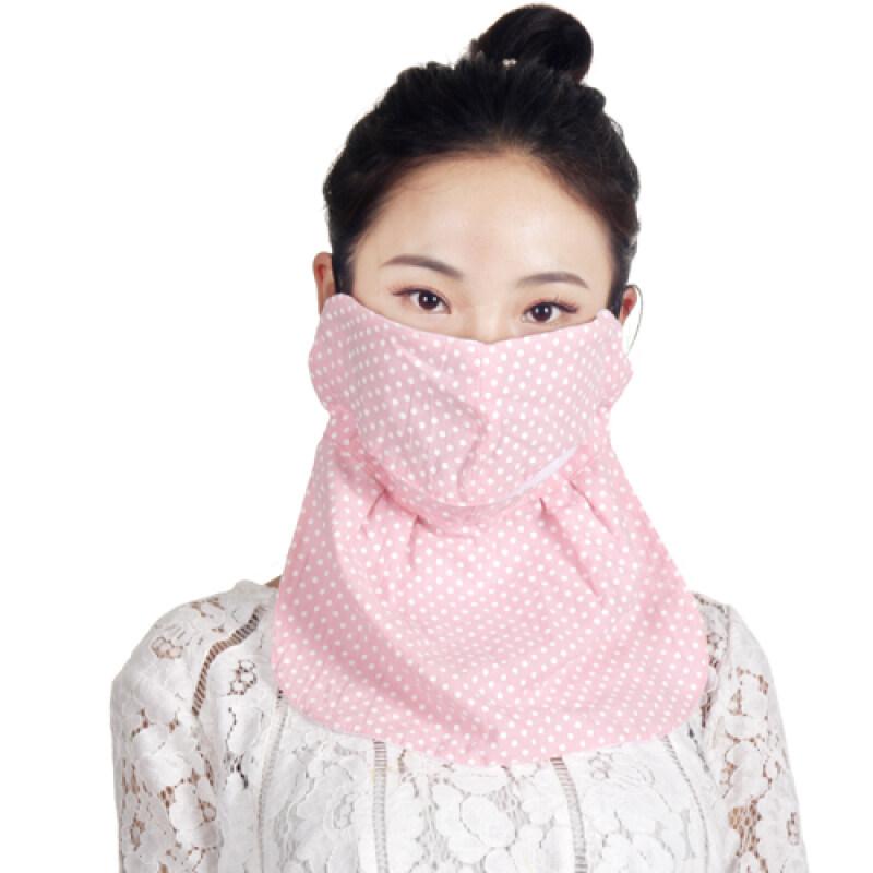 Buy Fashion spring and summer anti-UV sunscreen mask masks Malaysia