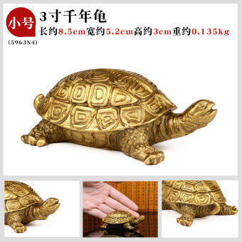 Harga Feng shui court copper turtle