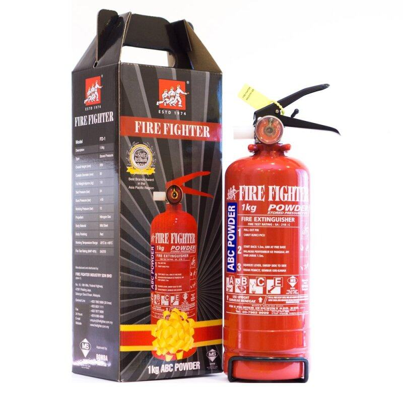 Buy Fire Fighter 1KG Portable Fire Extinguisher (SIRIM & Bomba Approved) Malaysia