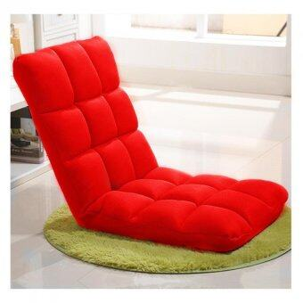 Foldable Long Sofa Chair_Red