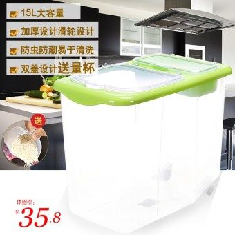 Following red rice Bucket storage m box Migang with lid plastic 30 of surface box Pest Control of rice Bucket face bucket Kitchen Storage Box