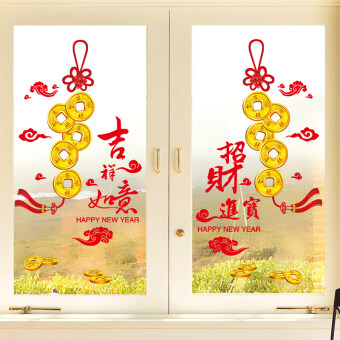 Fortune New Year atmosphere glass window stickers