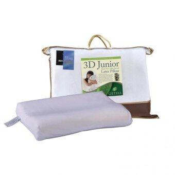 Harga Getha 3D Junior latex Pillow