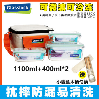 Harga Glass lock Microwave sealed box glass container