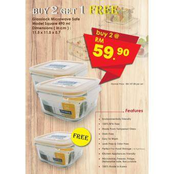Harga Glasslock Tempered Glass Square Container 490ml (Buy 2 Take 1 Free)