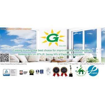 [GreenFilm] House Window Tinted Film_EZ MagicTint_60cm*210cm_Cut-UV&Heat_Deep Blue_Made in Taiwan & High Quality - 4