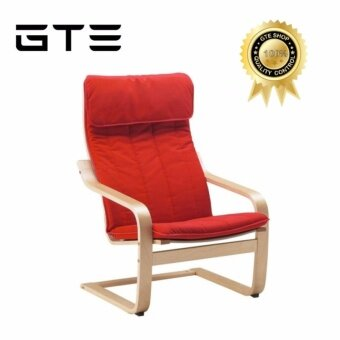 GTE European Simple Solid Modern Wooden Balcony Leisure Armchair Sponge Cushion Sofa Chair Classic Relax Chair Lazy Chair Living Room - Red