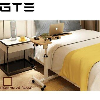 GTE High Quality Lifting And Folding Movable Laptop Table (2Available Colors) - Yellow Birch Wood