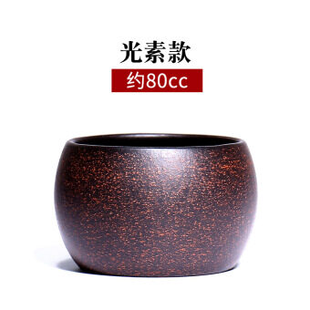 Gu Yue Tong Yixing black blood sand Hong Ning master tea cup