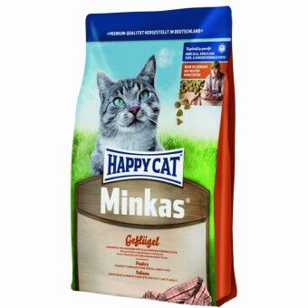 Harga Happy Cat Minkas Geflugel (Chicken) 10kg