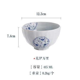 He Feng home creative Imported Japanese-style tableware ceramic bowl