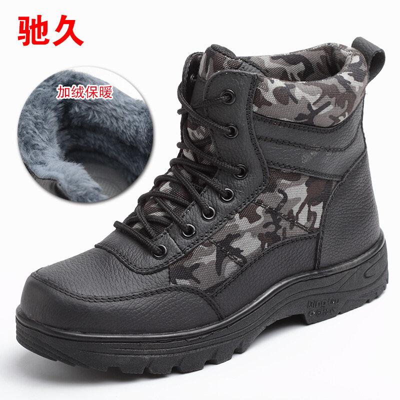 Buy Hight-top winter lightweight steel head anti-smashing work safety shoes Malaysia