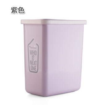 Harga Home creative caught living room shake cover simple plastic wastebasket