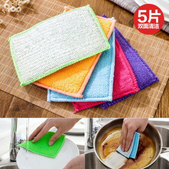 Harga Home home kitchen absorbent not contaminated with oil wash pot towel dish cloth