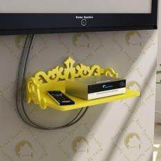 Home Sparkle Yellow Carved Set Top Box Holder