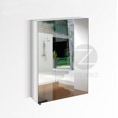 Homez Bathroom Mirror Cabinet 7025R 100 Stainless Steel