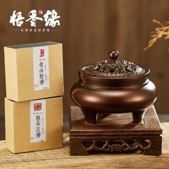 Harga Hong edge copper sandalwood furnace Copper Incense Burner