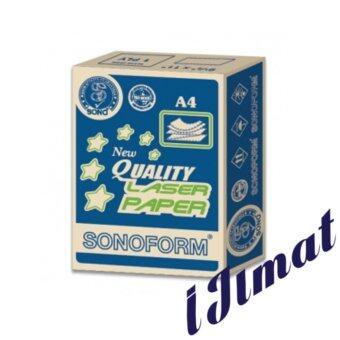 I JIMAT Sonoform 3ply NCR Computer Form - 2