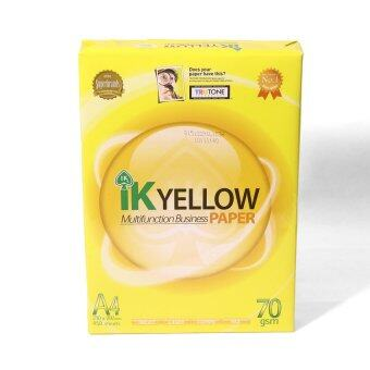 IK Yellow Multifunction Business Paper A4 70gsm 450 Sheets