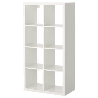 IKEA Kallax Bookcase Room Divider Cube Display Glossy White