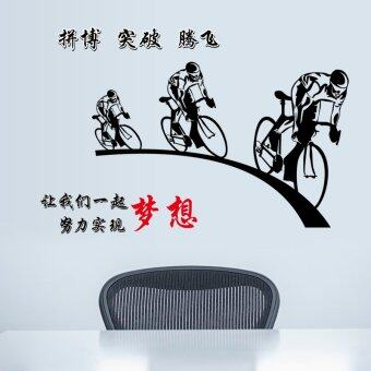 Harga 1 Set Removable Wall Sticker Chinese Style Fighting For Dream Cycling on the Way Make Breakthrough to Realize Dream SK6001