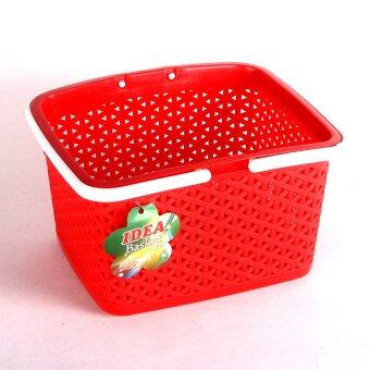 Harga MULTIPURPOSE BASKET E-1278-RED