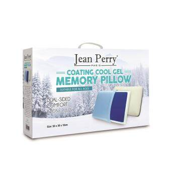 Harga Jean Perry Toodler Coating Cool Gel Memory Pillow
