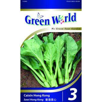 Harga Green World Seeds GW-3 Caixin Hong Kong (Sawi Hong Kong) ±10G