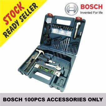 Harga BOSCH GSB 100PCS ACCESSORIES ONLY