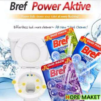 Harga [Best Hit Products] BREF DUO PACK Lavender (5PACK = 10 PCS) (TOILET BOWL CLEANER / German Technology