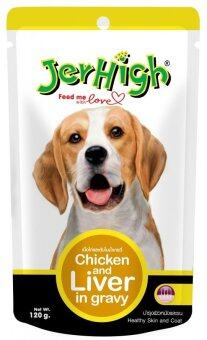 Harga Jerhigh Chicken & Liver Pouch - 120g [6 in a pack]
