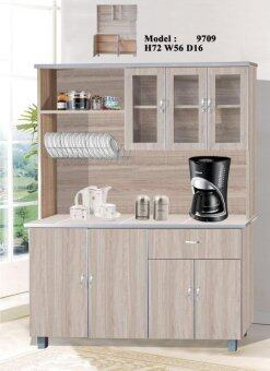 Harga 5FT Kitchen Cabinet 9709