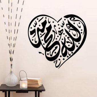 Harga Fashion Popular Heart Love Muslim Wall Sticker