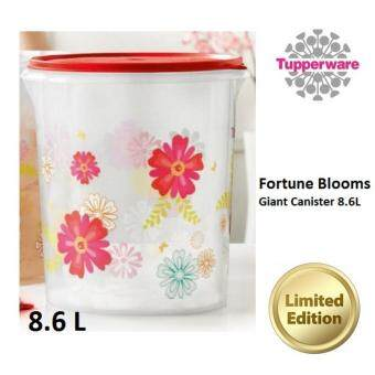 Harga TUPPERWARE FORTUNE BLOOMS GIANT CANISTER 8.6L (AIR-TIGHT FOOD CONTAINER)