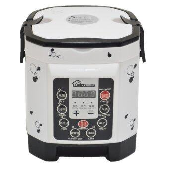 Harga HAPPYHOME HH-007 Multifunction Cooker