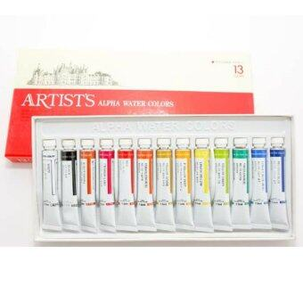 Harga Alpha Artists Watercolour (13 Colours Set)