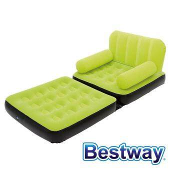 Harga BESTWAY (67277) 5 in 1 Multifunction Inflatable Air Sofa Single Bed Mattress [bc124]- (Green)